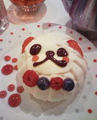 Cake_dog