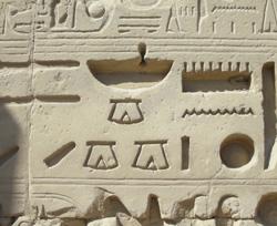 Egypt_kalnack10