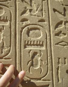 Egypt_kalnack6