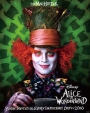 Alicemovie