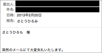 Hiromo_2